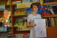 """Итоги конкурса рисунка """"Маленький принц"""", 22 июня 2018"""