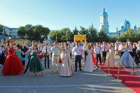 В Саках прошел общегородской выпускной, 24 июня 2018