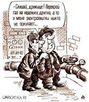 Отключение газа в Саках