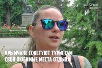 Любимые места для отдыха крымчан