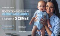 Сакские мамы могут бесплатно обучиться основам бизнеса