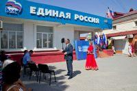 Саки отметил День государственного флага РФ