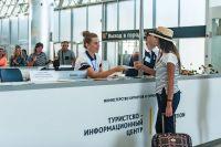 Портрет туриста, летящего в Крым, 30 августа 2018