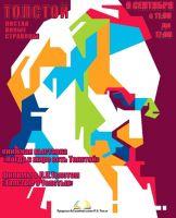 Книжная выставка и фильмы о Льве Толстом