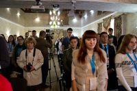 В Саках открылся форум «Вместе»
