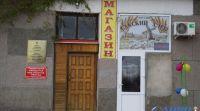 «Сакский Хлеб» открыл фирменный магазин