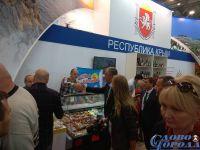 Сакский молокозавод высоко оценили в Москве