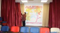 В ЦДЮТ отремонтировали Актовый зал
