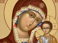 День празднования Казанской иконы Божией Матери, 4 ноября 2018