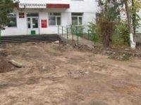 Ремонт Сакской районной больницы