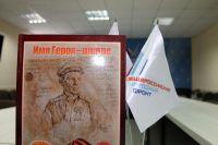 Суворовской школе присвоили имя героя-пожарного