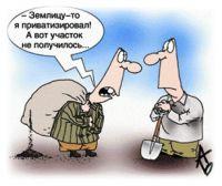Госдума продлила переоформление земли в Крыму