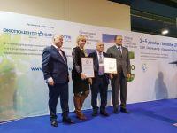 Санаторий Сакрополь получил высшую категорию, 6 декабря 2018