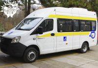 Санаторий им.Бурденко приобрел микроавтобус