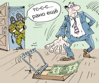 Сакский суд осудил коррупционеров