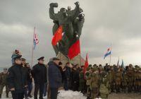 День памяти высадки Евпаторийского десанта