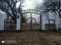 Стадион «Авангард» обновил ворота, 14 января 2019