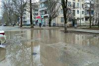 Как ремонтируют улицу Ленина