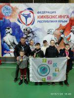 «Открытый ринг» в Симферополе