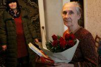День полного освобождения Ленинграда от блокады