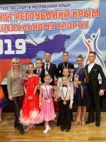 Чемпионат Крыма по бальным танцам