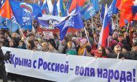 Пятая годовщина воссоединения Крыма с Россией