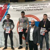 Сакчанин победил на чемпионате Крыма