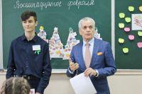 Саки посетил Геннадий Онищенко