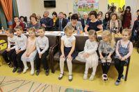 В «Дюймовочке» прошёл конкурс эрудитов