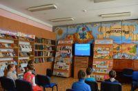 В Саках завершилась Неделя детской книги