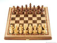 Шахматный турнир в Евпатории