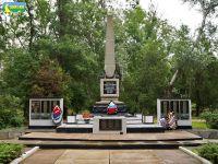 75-я годовщина освобождения Саки от фашистов