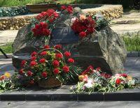 В Саках почтили память ликвидаторов Чернобыльской катастрофы, 26 апреля 2019