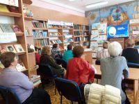 """""""Литературная гостиная"""" в сакской городской библиотеке"""