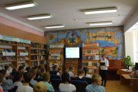 Экскурсия для учащихся сакской гимназии