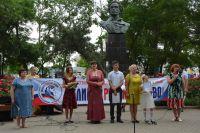 Пушкинский день, 6 июня 2019