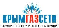 ГУП РК «Крымгазсети» находится под контролем частной организации