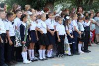 В сакских школах начались занятия