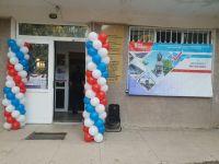 Единый день голосования в Саках