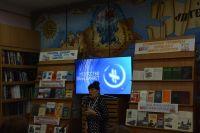 В городской библиотеке Сак прошла «Ночь искусств»