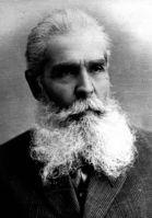 185 летие со дня рождения Павла Мельниченко