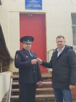 В Саках открылся новый участковый пункт полиции