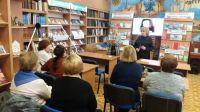 Вечер Фёдора Тютчева в библиотеке