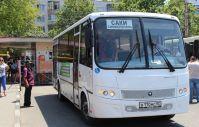 Установлен тариф на междугородние автобусы