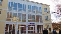 В Саках после ремонта открыли детскую поликлинику