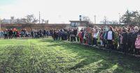 В Саках открыли новое футбольное поле