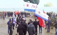 Митинг памяти Евпаторийского десанта