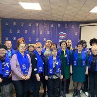 Торжественное собрание к Дню Республики Крым