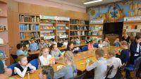 Экскурсия в сакской городской библиотеке