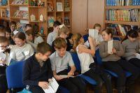 День без Интернета в сакской городской библиотеке